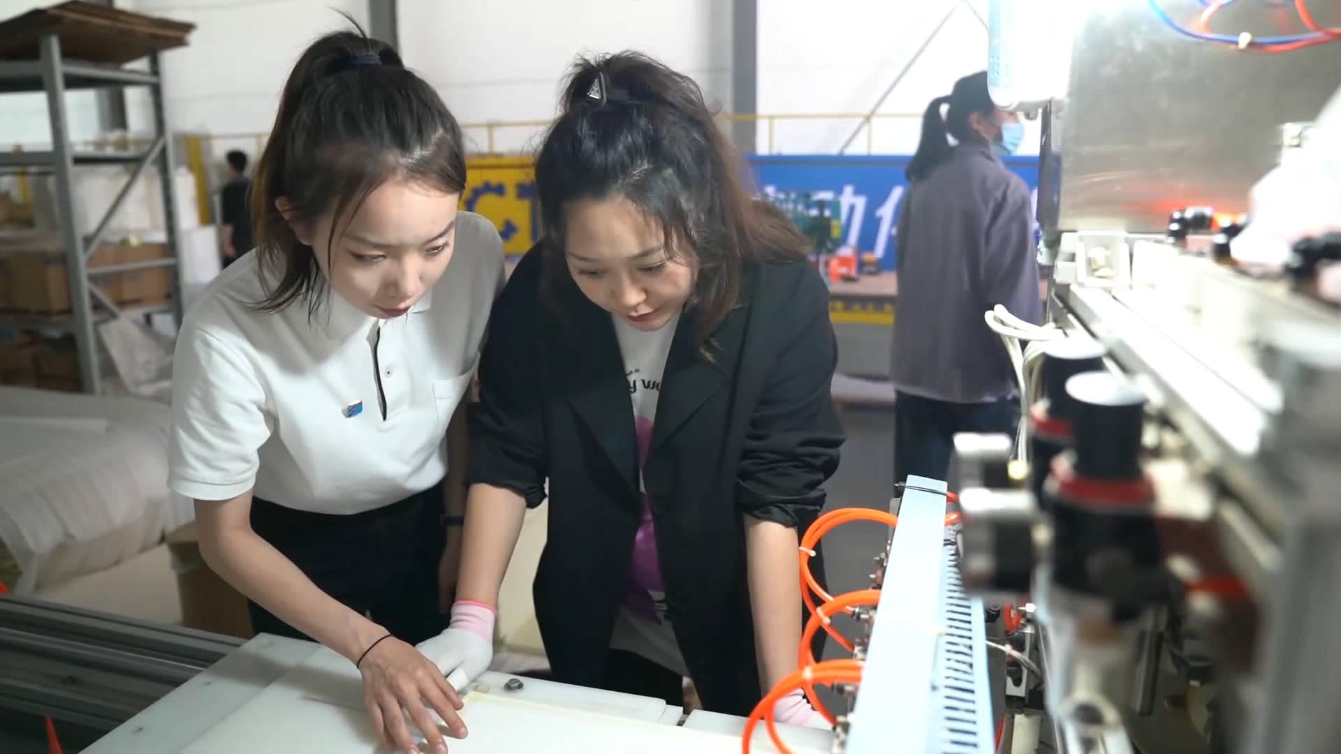 我回山東再創業丨離開杭州回家鄉接續創業 80后姑娘田新新:威海環境吸引了我