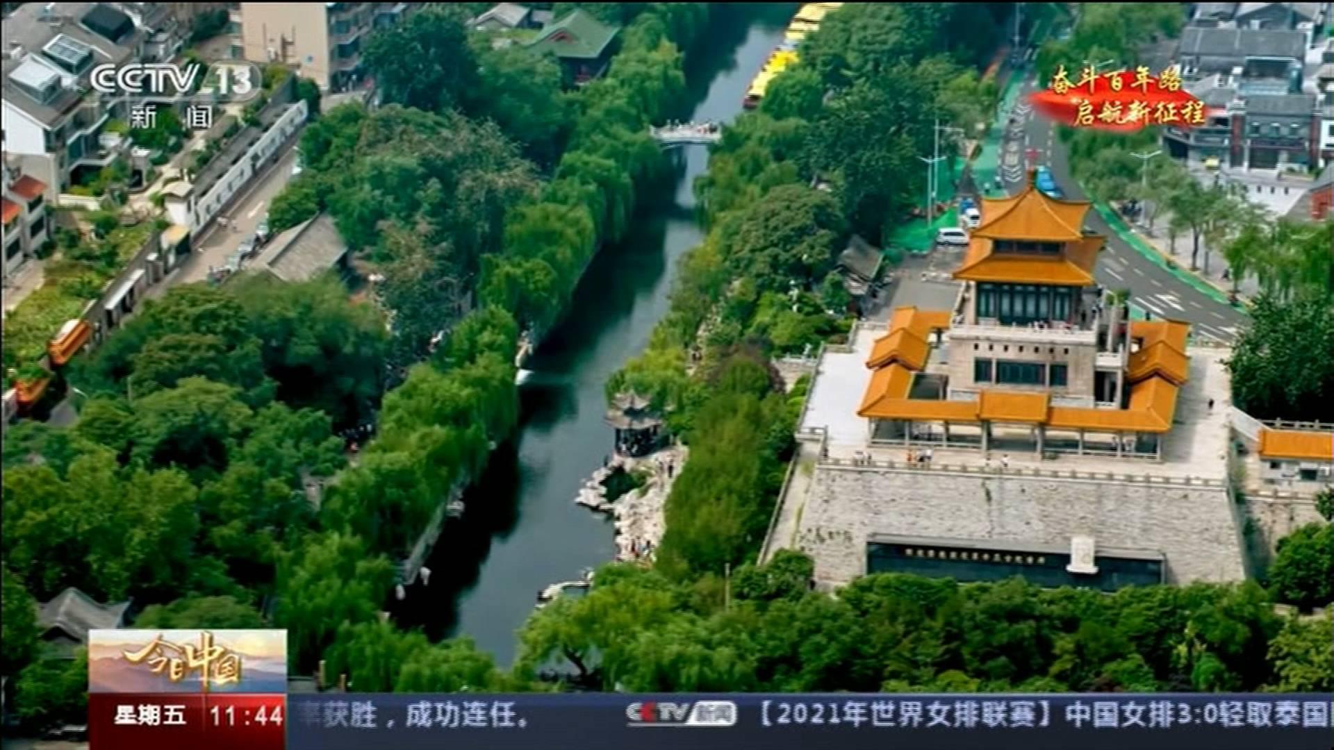今日中国·山东篇丨济南解放阁:探寻红色记忆感受城市荣光