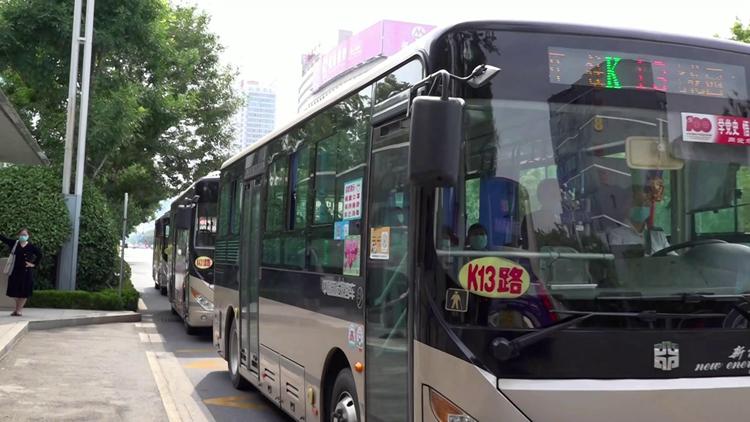 聊城高考考生持准考证可免费乘坐公交车 公交集团连续9年爱心助考