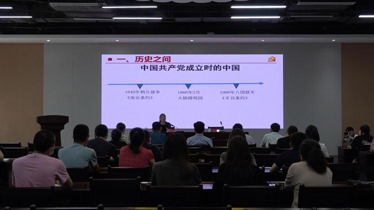 潍坊市开展互联网企业党建工作园区巡展宣讲活动