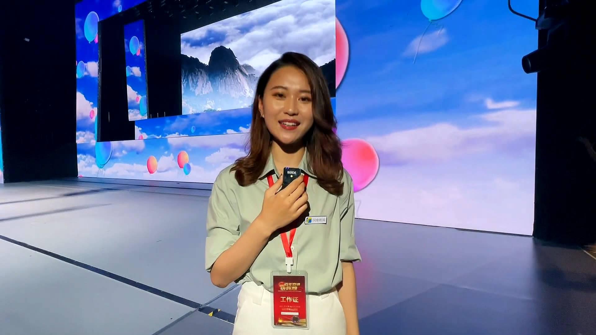 揭秘道具!记者第二天探班山东省庆祝中国共产党成立100周年文艺演出
