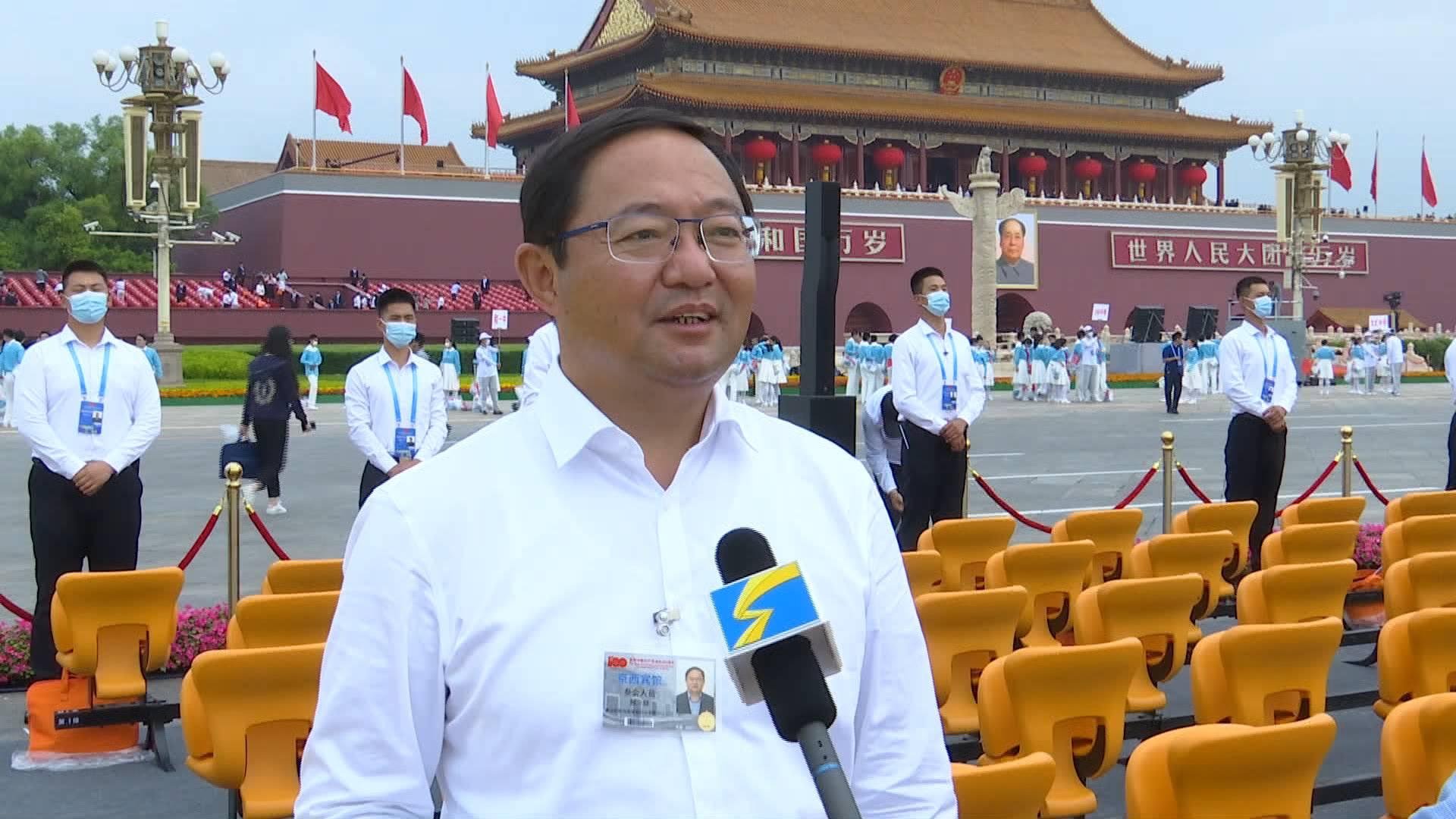 殷健:加倍努力加倍奉献 为实现第二个百年奋斗目标贡献更大力量 全国先进基层党组织