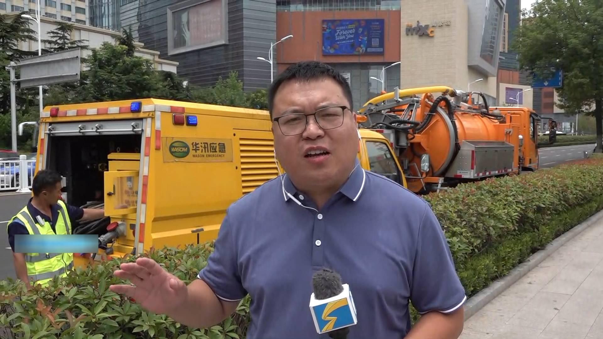 """113支抢险队6000多人待命 青岛8处易积水路段24小时值守 迎战台风""""烟花"""""""