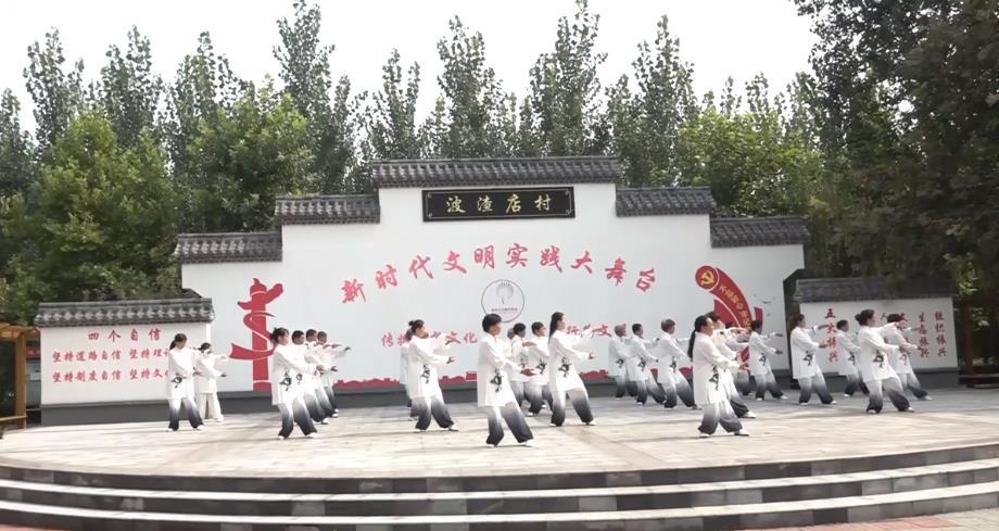 鄒平韓店:民主議政日,推進現代鄉村治理的好制度