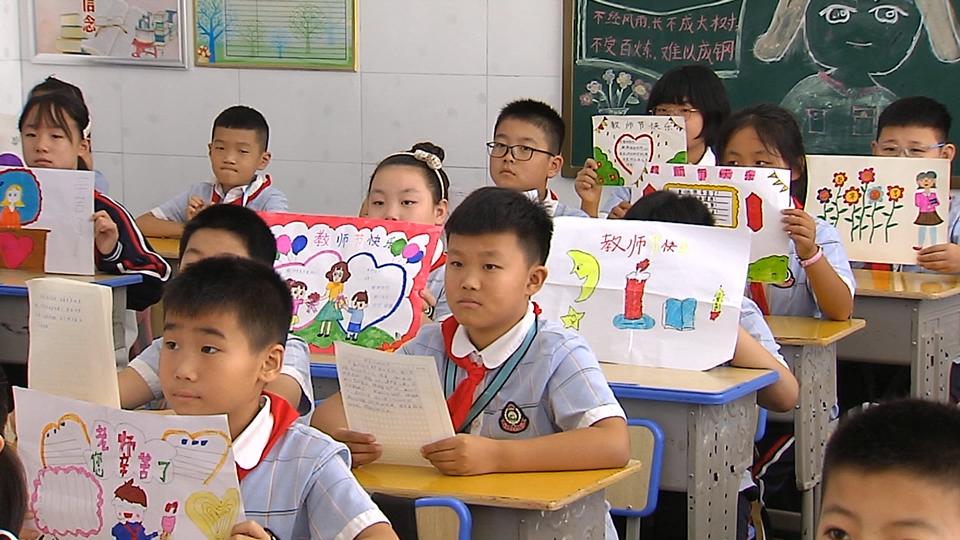 浓浓尊师意 款款爱生情 济宁金乡县这所小学开展庆祝教师节活动