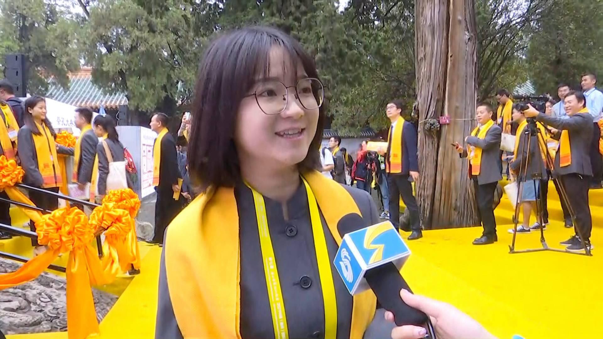 山东大学儒学高等研究院博士生张唐宁:更能感受到中华传统文化对于世界各民族的影响力和吸引力