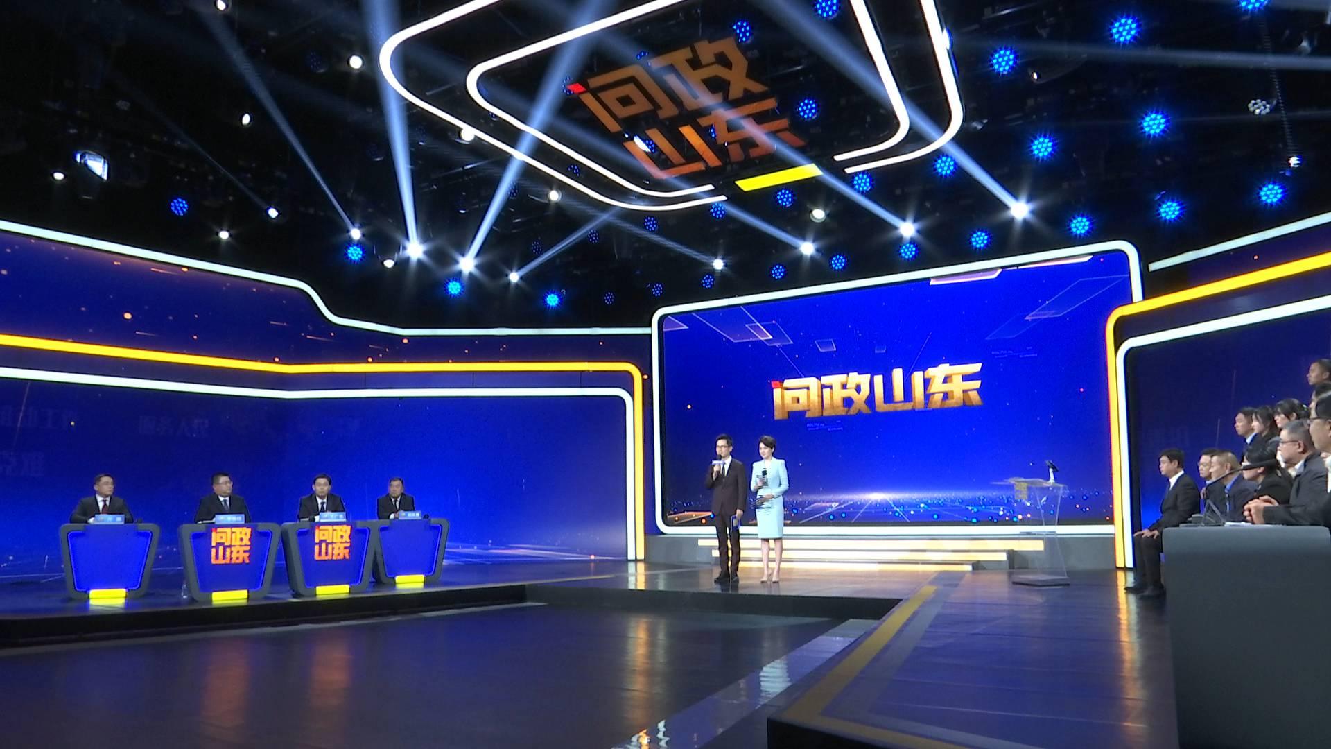 问政山东丨滨州经开区管委会副主任王广忠:打造更好的营商环境 让企业进得来 留得住 发展好