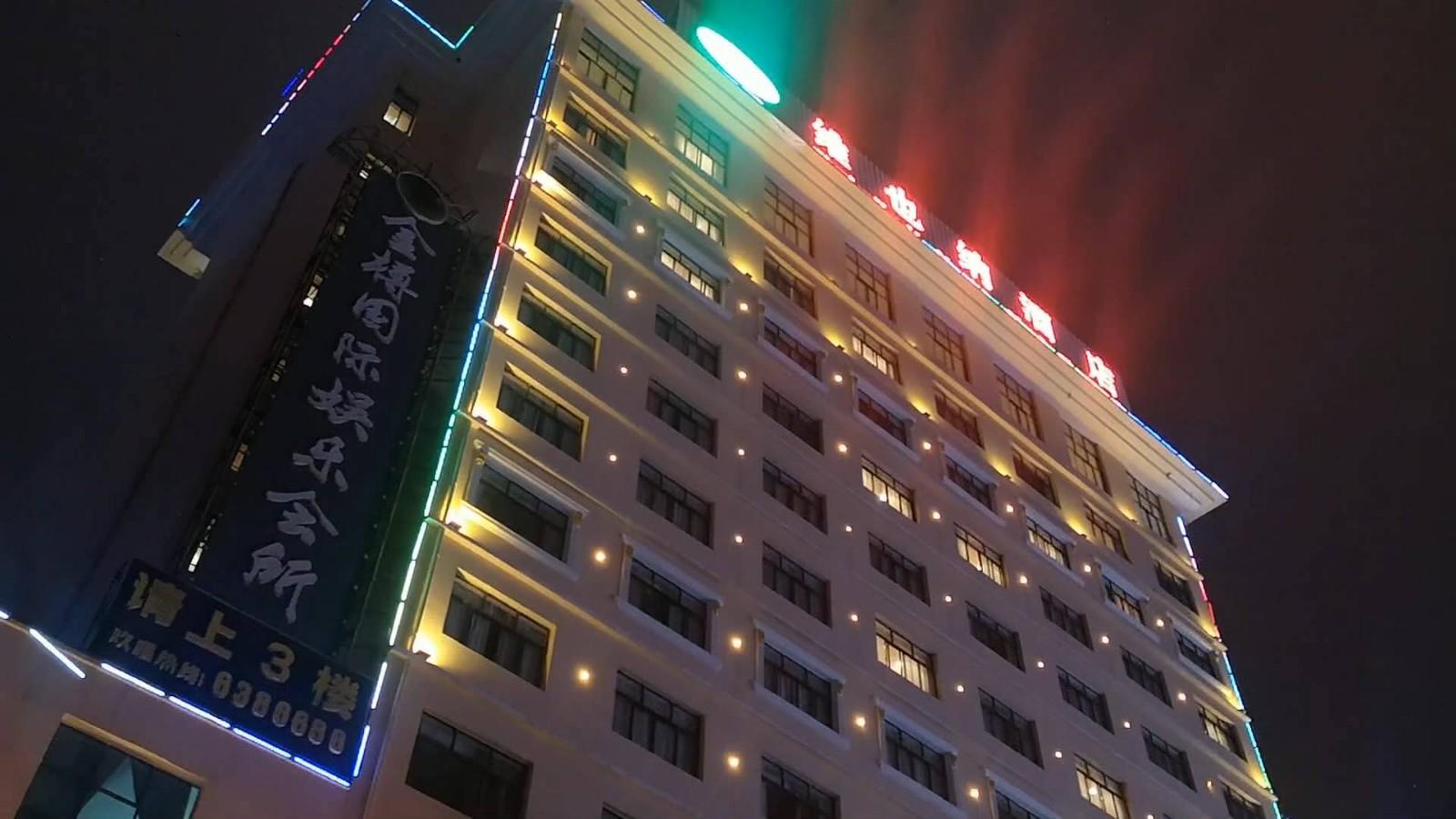 """""""现在查的严 已经暂停营业了""""衡阳祁东新区酒吧KTV娱乐场所停业整顿"""