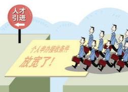 """山东各地频出新政""""招才引智"""" 济南人才吸引指数涨幅最大"""