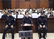 东营市投资促进局原党组书记、局长霰景亮贪污受贿滥用职权一案公开审理