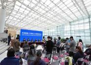 预告丨民族歌剧《沂蒙山》首次走进河南 将在郑州倾情上演