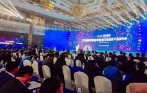 """山东广电上新""""闪电智库""""融媒服务,向智媒转型打造智库型媒体"""