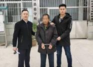 潍坊安丘破获25年前故意伤害致人死亡案 犯罪嫌疑人已被刑拘