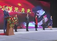 """""""人民楷模""""朱彦夫同志事迹报告会在潍坊举行"""