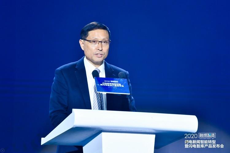 山東廣播電視臺副臺長林修功:智媒時代,山東廣電必須著眼未來