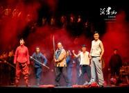 民族歌剧《沂蒙山》在河南艺术中心感动唱响