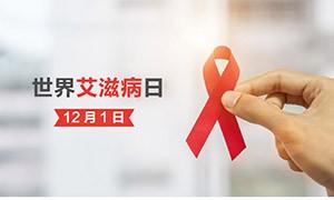 闪电指数丨1-10月山东新报告艾滋病人597例 防治艾滋病这些你必须知道