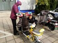 潍坊电动自行车今起开始挂牌!2020年6月1日起未挂牌将不得上路
