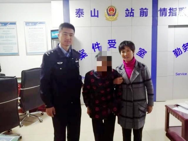 泰安96岁老人独自出门迷路 民警及时发现联系家人