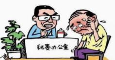 虚开增值税发票600余万元,聊城高唐一棉业公司经营人被批捕