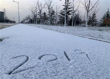 """威海的初雪终于来啦!不过今冬的""""她""""有些许""""潦草"""""""