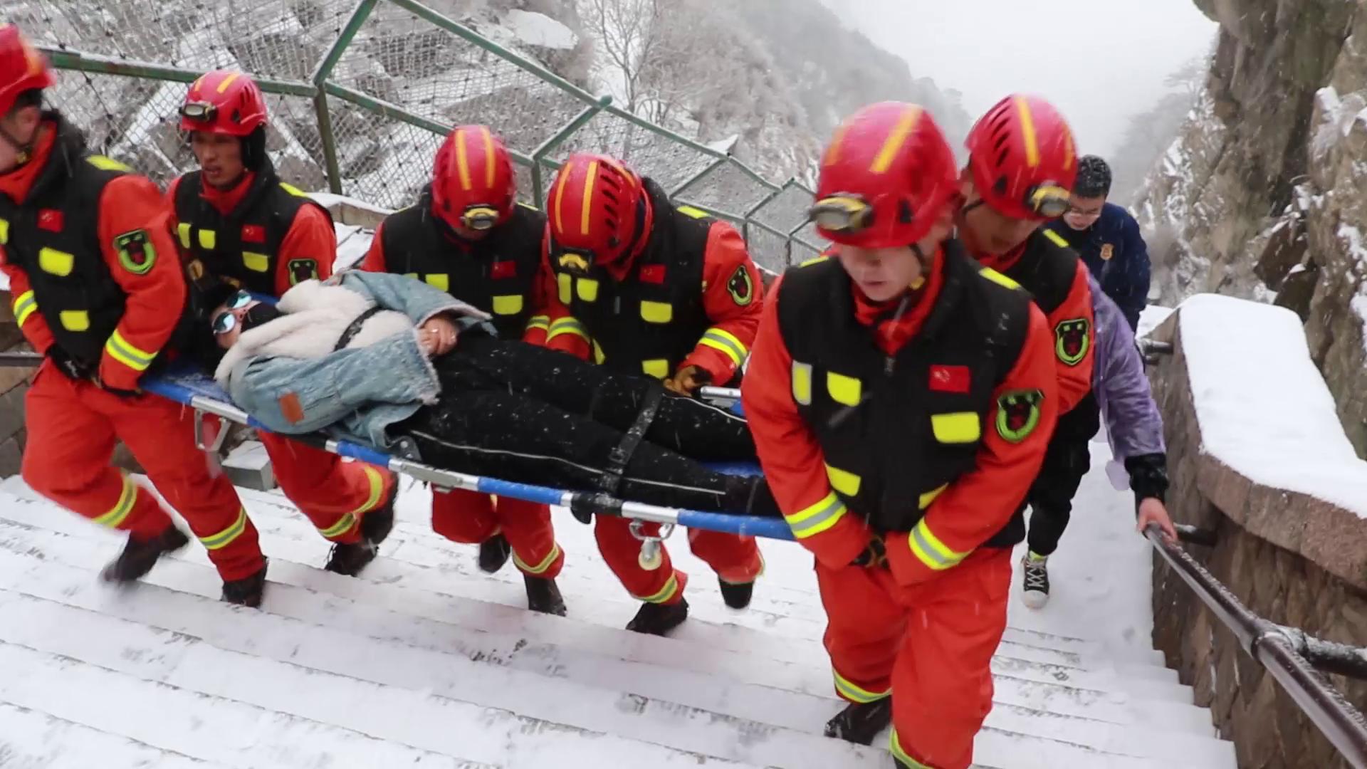 冬日暖心!雪天游客在泰山十八盘摔伤 消防员抬担架爬千级台阶送医