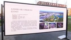 聊城新旧动能转换重点项目下半年观摩|东阿:依托特色产业建设阿胶名城