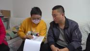 98秒丨企业捐款、社会救助……潍坊患癌女子2个月内获得11万元爱心款