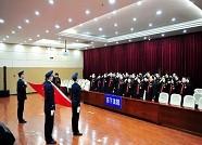 【国家宪法日】济南历下区人民法院举行宣誓活动