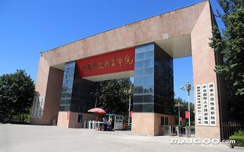 山东科技职业学院获批山东省专业技术人员继续教育基地