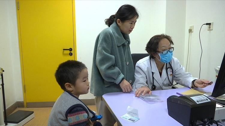112秒 | 冬季孩子得了流感怎么办?爹地妈咪看这里!