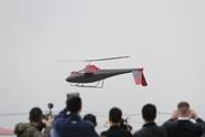 《民用无人机产品安全要求》等两项强制性国标计划项目公开征求意见