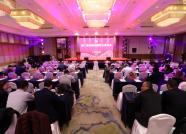 第二届全国主题党日研讨会在泰安举行