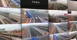 29秒|因大雾天气 聊城辖区高速公路临时封闭