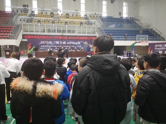 2019全国青少儿跆拳道公开赛山东站开赛