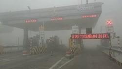 大雾红色预警!聊城能见度不足50米,高速封闭