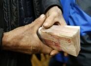 """拖欠农民工工资26.585万元,泰安把这家公司列入""""黑名单"""""""