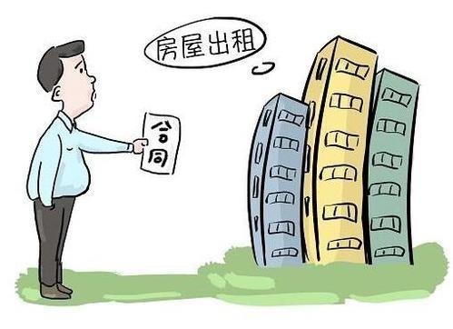 潍坊市区自2020年1月6日起实施住房租赁合同网上签约和备案 县市区6月底前实行