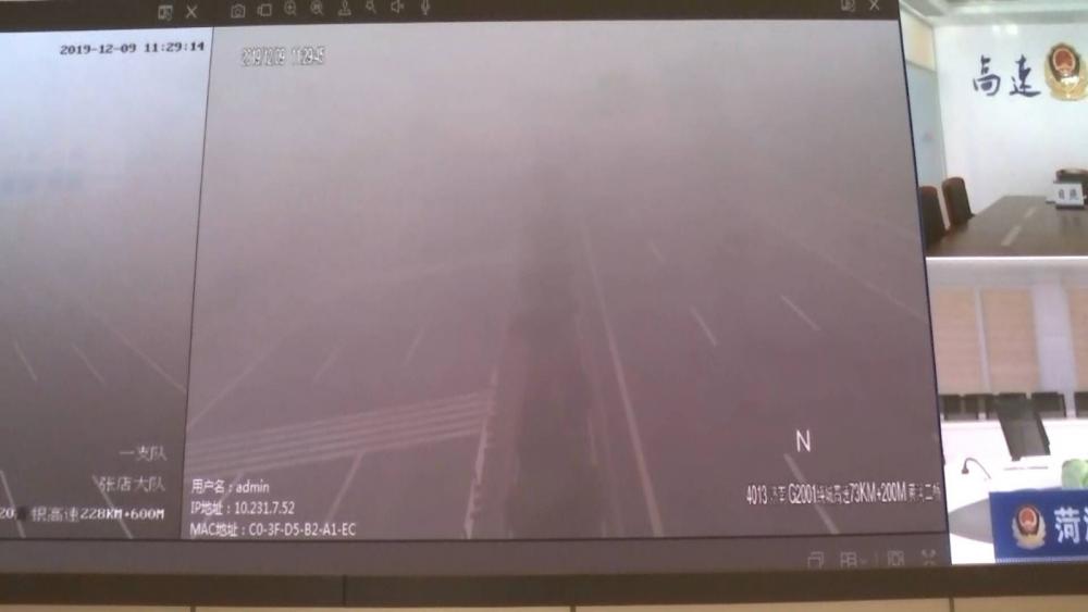 山东大雾红色预警!因特强浓雾 省内多地高速公路临时封闭