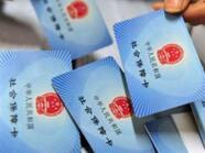 """潍坊市所有公立医疗机构医用耗材实行""""零差率""""销售"""