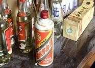 60秒| 假茅台!5元散酒勾兑成年份酒、特供酒 售价最高上万元