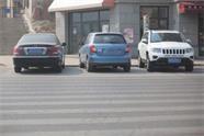 在威海文登,车辆乱停乱放将影响你的信用记录