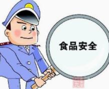@冠县人,发现这六大类食品安全违法犯罪行为,请及时举报!
