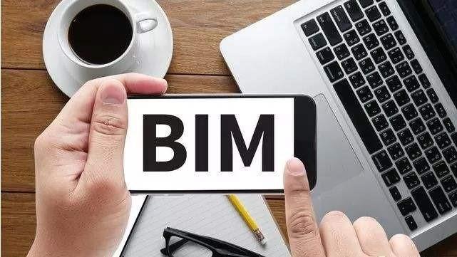 山东首批BIM技术应用试点示范项目 25个未通过验收
