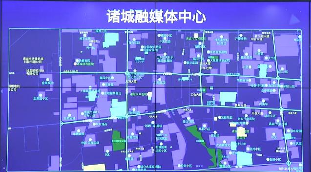 42秒|诸城市融媒体指挥中心启动