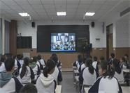 """威海:中外學生同上一節課  """"空中英語課堂""""開啟環翠學子國際視野"""