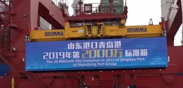 这就是山东丨突破2000万标箱!山东港口青岛港集装箱吞吐量创新高