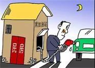 重磅出击!威海市全面开展黑加油站(点) 非法流动加油车等专项整治行动