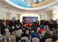 67秒 | 2019中國·榮成藍色生態攝影季在威海榮成舉行