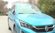 青岛:新车一个月没挂牌 代办车牌4S店人去楼空且将合格证抵押给银行